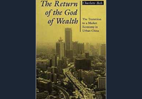 The Return of the God of Wealth, by Charlotte Ikels